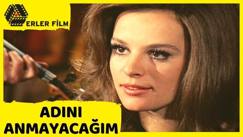 Adını Anmayacağım | Hülya Koçyiğit, Cüneyt Arkın | Türk Filmi | Full HD