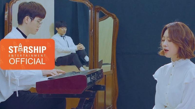 [MV] 안녕하신가영 - 꿈 속 (feat. 마인드유)