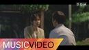 [MV] 진영 (GOT7) - Hold Me (이렇게) Top Management OST (탑매니지먼트 OST)
