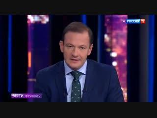 Вести в субботу с Сергеем Брилевым ( 20.10.2018 )