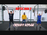 BATTLE MAN 2. Александр Сафин(Taiga) VS Дмитрий Баев(Taiga)