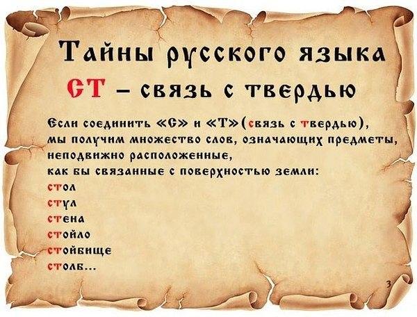 http://cs310929.vk.me/v310929854/9e8/y19VcmtsWm4.jpg
