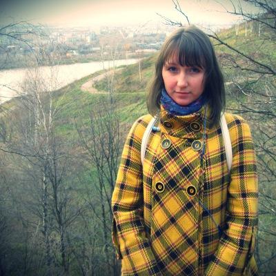 Полина Буковская, 13 ноября 1997, Нижний Новгород, id68481594