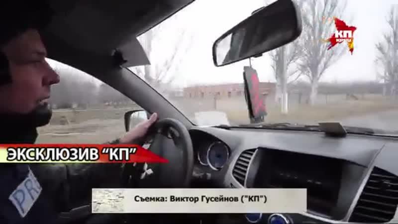 Осколок украинской мины попал в спину Грэму Филлипсу_Ноябрь 2014