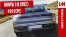Nuova Porsche 911 - Tutto Sulla 992 2019