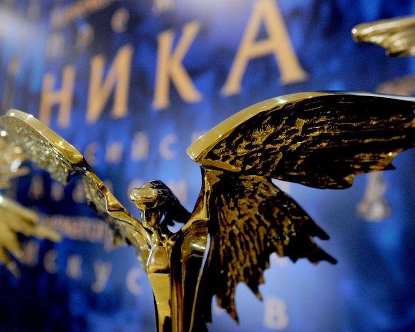 Фильм «Пришелец» номинирован на премию «НИКА»