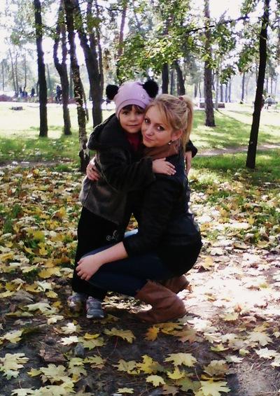 Инна Иванченко, 31 марта , Киев, id176761384