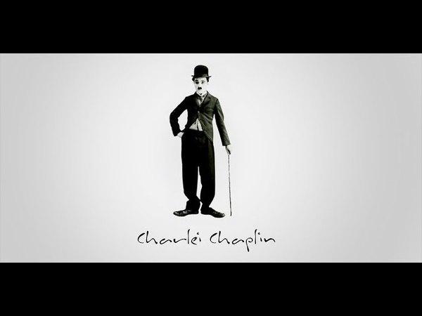 Лечение- фильм Чарли Чаплина.