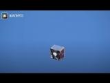 Спутник в иллюминаторе