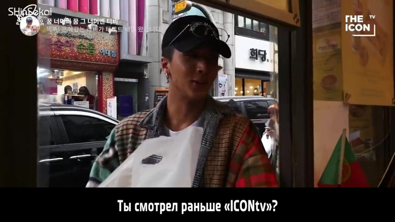 [RUS SUB] Knock knock! Ravi`s repay tart delivery came