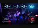 Selenseas - Млечный Путь (Концерт в клубе IZI 04/11/2018)