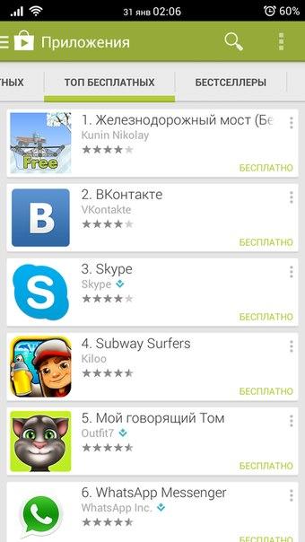 Программы для Андроид 5 скачать бесплатно. Приложения на планшет Android 5