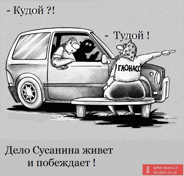 Опять заблудились: пограничники задержали двух одетых в военную форму россиян - Цензор.НЕТ 7455