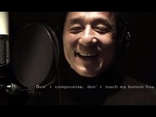 Джеки Чан - мастер на все руки. Заглавная песня к фильму Полицейская история 2013.