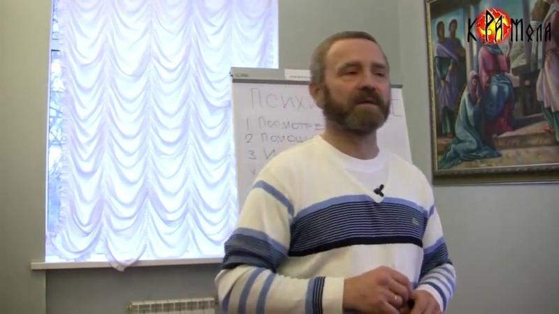 Сергей Данилов. Встреча в Санкт-Петербурге. Часть 2. 11.10.2013