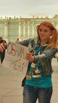 Бесплатные объятия (Free Hugs) в Петербурге