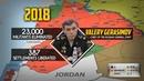 6 декабря 2018 Военная обстановка в Сирии Генштаб РФ объявил о результатах 2018 года в Сирии
