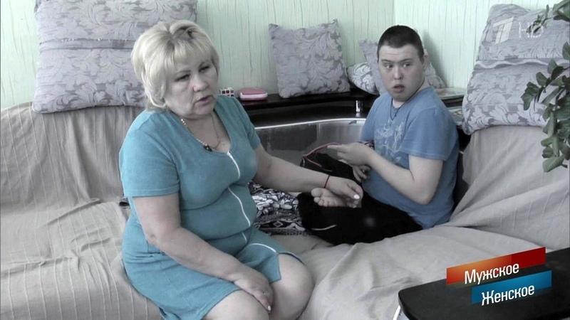 Мать-одиночка. Мужское / Женское. Выпуск от21.06.2018