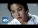 박세영, 스토커로 오해받아 @기분 좋은 날 (5회)