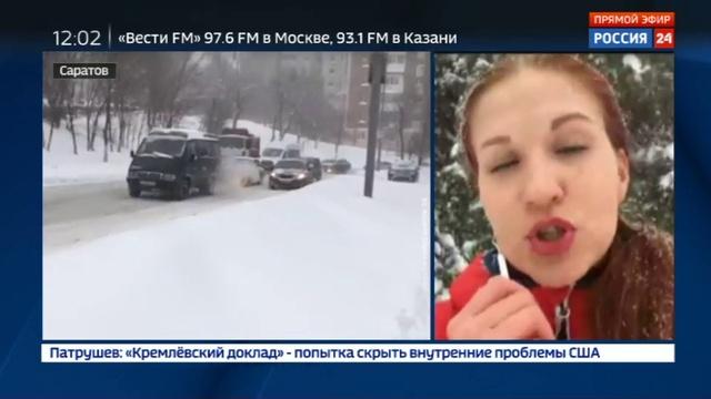 Новости на Россия 24 Снегопад спровоцировал ДТП в Москве и 10 балльные пробки в Саратове