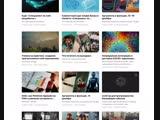 Все статьи для типичных программистов на одной странице