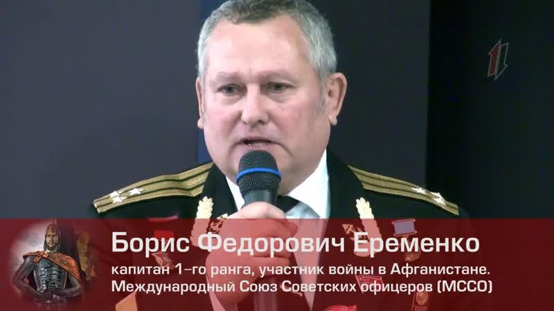 Нелегитимная власть должна быть уничтожена - капитан 1-ого ранга Ерёменко