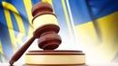 Вооружённой агрессии России против Украины НЕТ (Шевченковский районный суд города Киева)