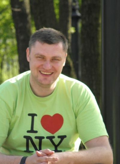 Сергей Белоусов, 7 января 1993, Макеевка, id42811139