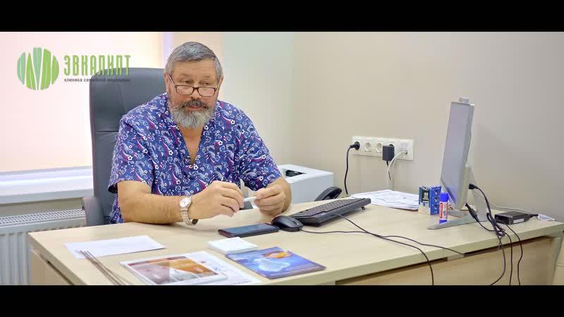 Травматолог-ортопед воронежской клиники Эвкалипт- Мякушев Владимир Леонидович