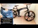 Велосипеды на литых дисках в Нижневартовске BMW, Land Rover, Hummer, Lamborghini, Ferrari