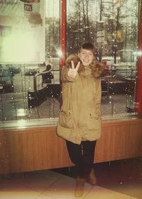 Татьяна Вашурина