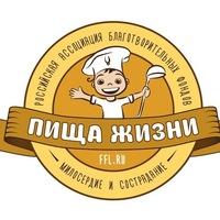 Пища Жизни Омск на GovindasClub