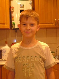Александр Кулышев, 13 июля , Богородск, id183936009