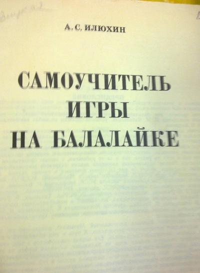 Денис Десятник, 2 декабря 1988, Могилев, id14658760