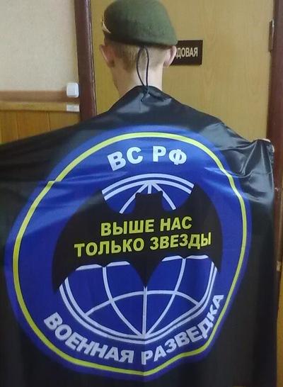 Сергей Хлопотин, Мелеуз, id59829108