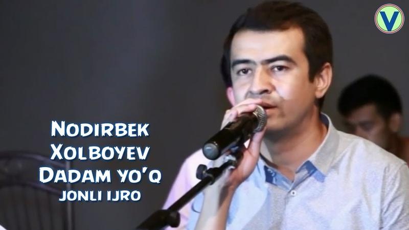 Nodirbek Xolboyev Dadam yo'q Нодирбек Холбоев Дадам йук jonli ijro