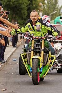 Гриша Казанский
