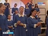 ВестиТамбов. Детский хор Весна в Тамбове