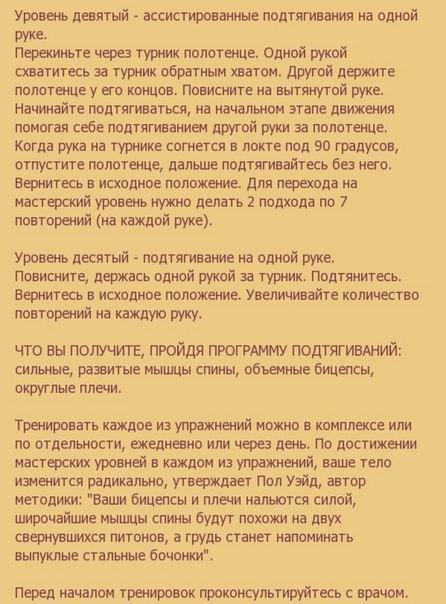 Фото №431214120 со страницы Nurislam Katipov