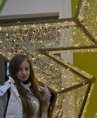 Арина Пронина, 17 июня , Оренбург, id139871200