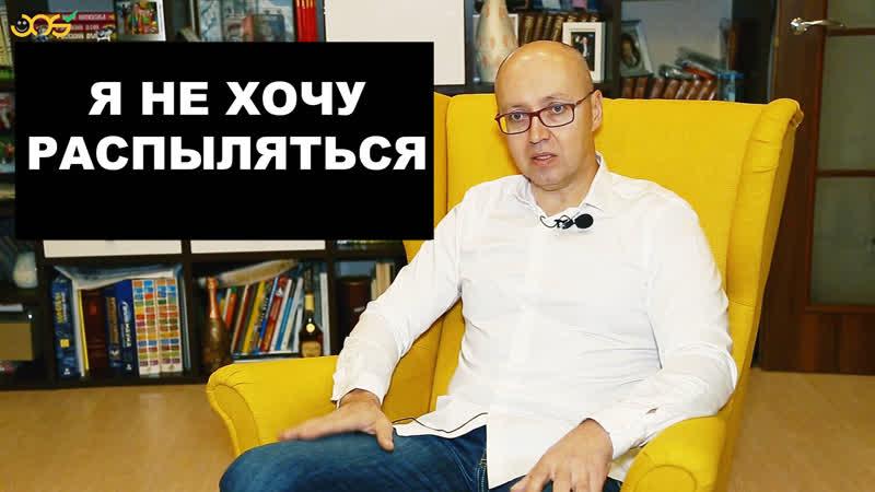 Планы на будущее Дмитрия Бедердинова. Путь Успешного Стоматолога