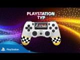 Red Bull Air Race   Итоговое видео   PS4