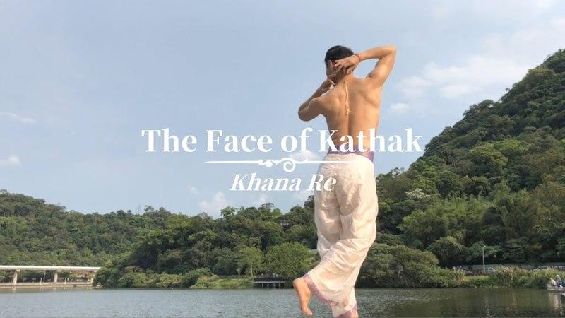 Kanha Re based on Raag Kedar - The Face of Kathak 001【印度千面卡薩克】001