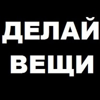 Анна Щетинина, 21 августа , Владикавказ, id214338250