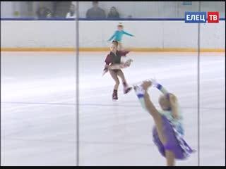 Рассекая лёд: в Ельце прошли открытые соревнования по фигурному катанию «К Олимпийской мечте!»