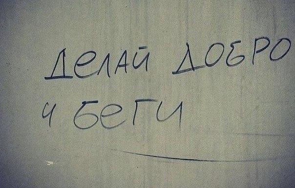 Русский язык такой русский Только в нашей стране слово «угу» является синонимом к словам «пожалуйста», «спасибо», «добрый день», «не за что» и «извините», а слово «давай» в большинстве случаев заменяет «до свидания». Все иностранцы, изучающие русский, удивляются, почему «ничего» может обозначать не только «ничего», но и «нормально», «хорошо», «отлично», а также «всё в порядке» и «не стоит извинений». В русском языке одними и теми же нецензурными выражениями можно и оскорбить, и восхититься, и…