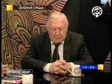 Георгий Штиль, Сергей Сметанин в программе