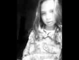 #Девочка