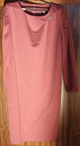 Одежда из кыргызстана интернет магазин в розницу