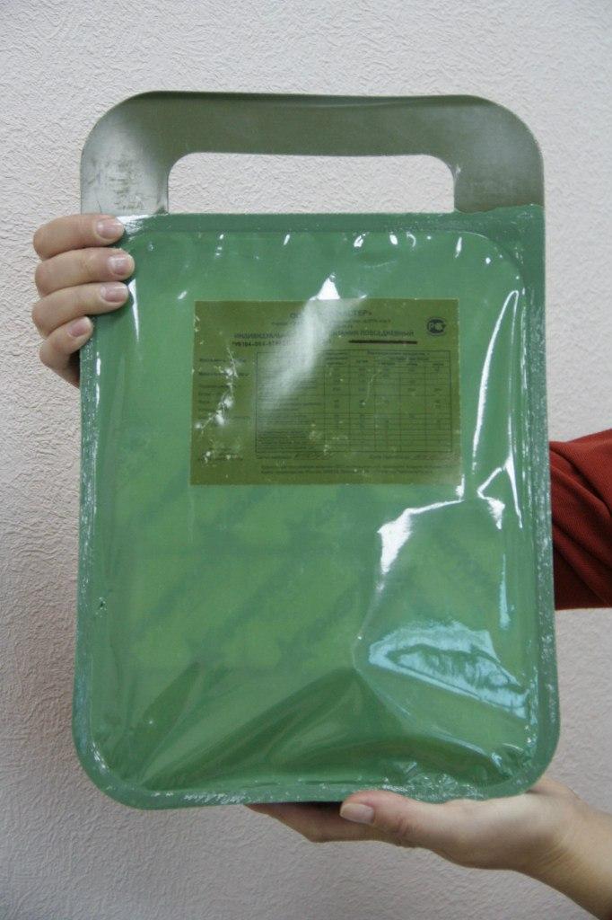 Армейский сухпаек упакован в фольгу